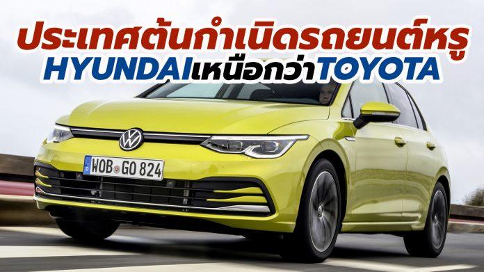 Germany Car sales July 2020