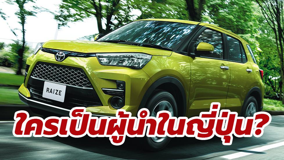 Japan Car Sales 2020