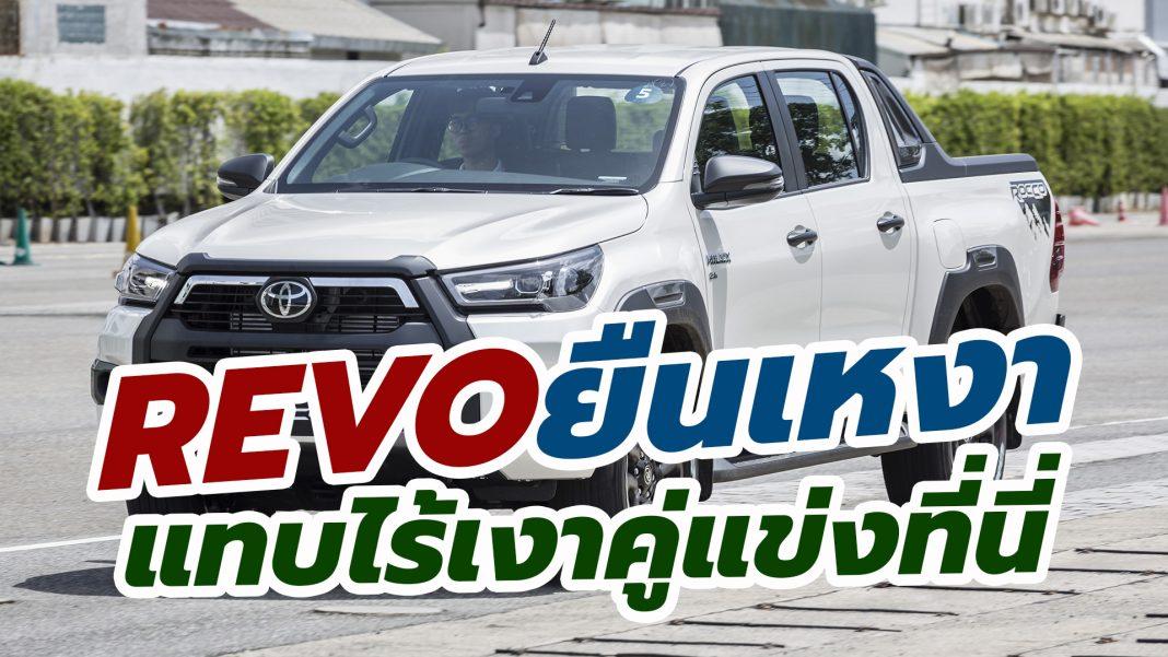 Toyota Hilux Revo 2020 Saudi Arabia
