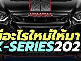 2021 Isuzu D-MAX X-Series Speed