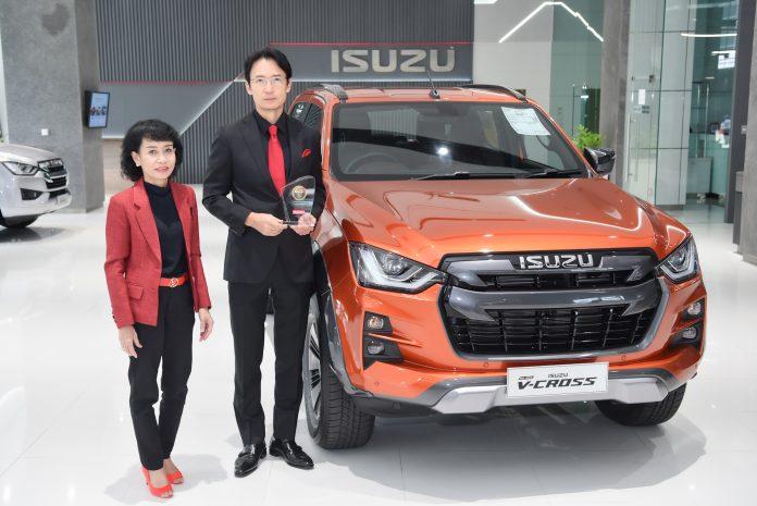 Isuzu Thailand