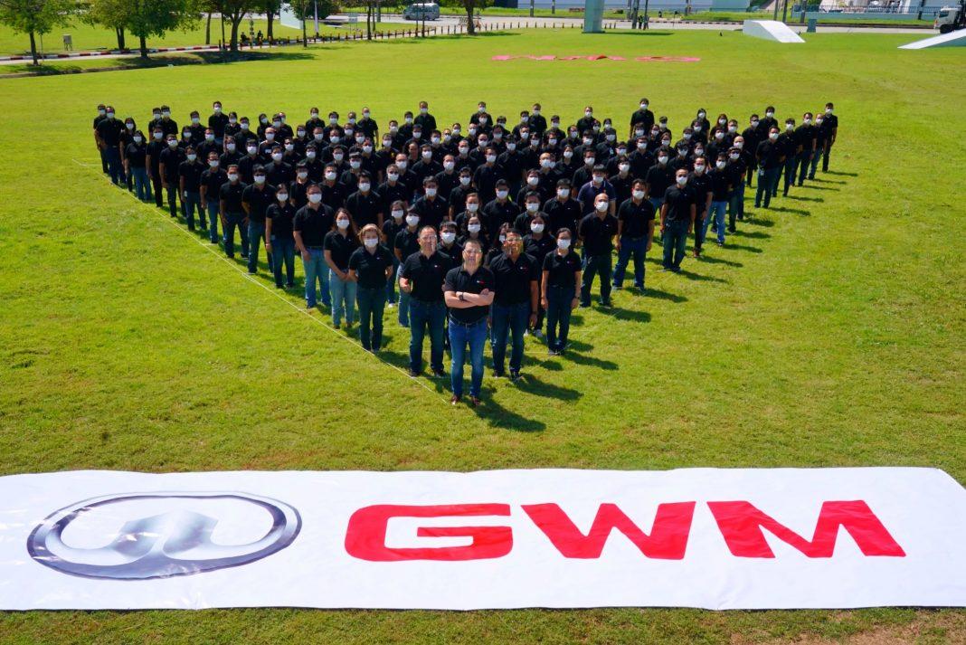 GWM Thailand