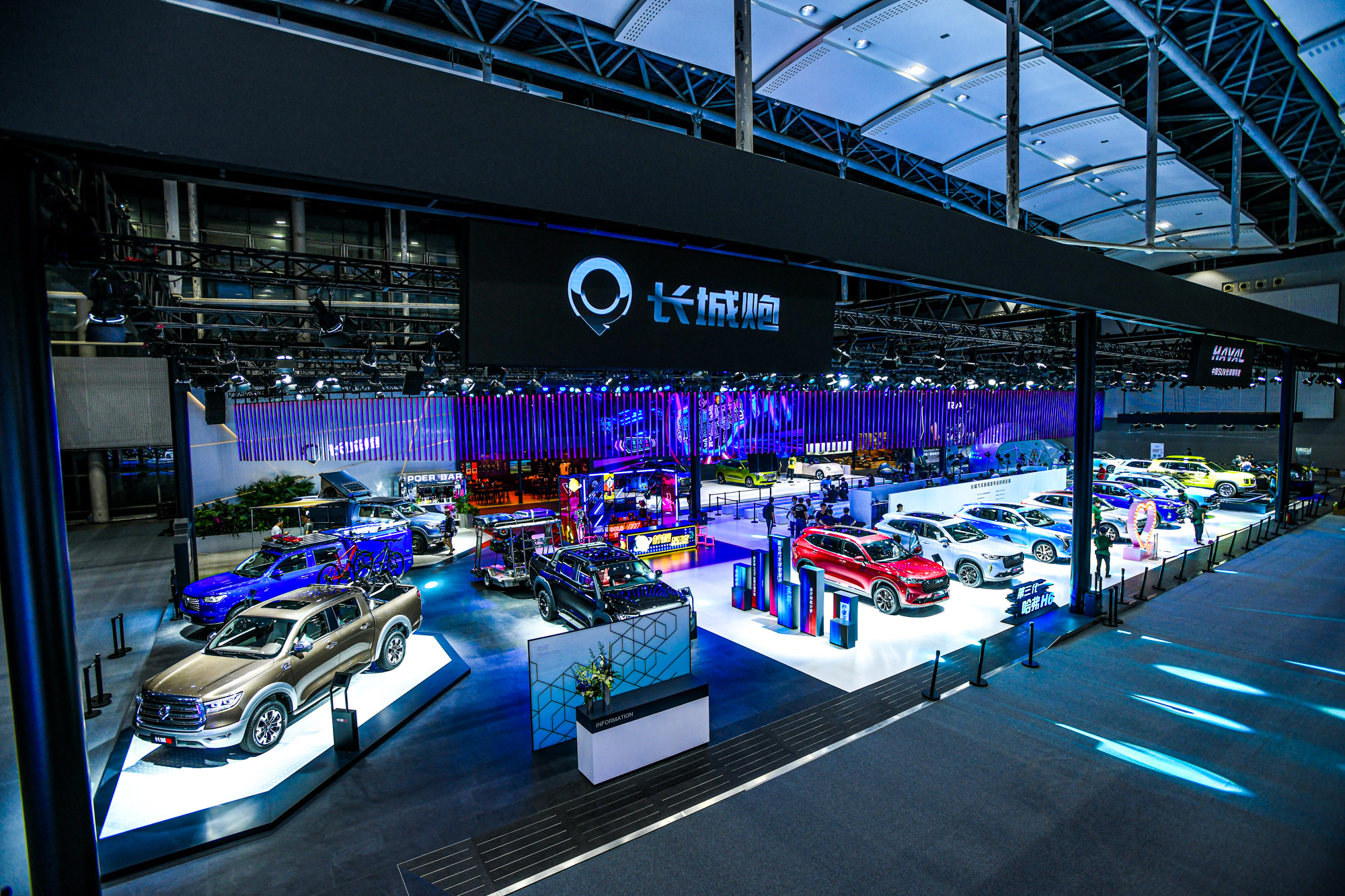 GWM at Guangzhou International Automobile Exhibition 2020