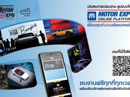 MOTOR EXPO ONLINE PLATFORM