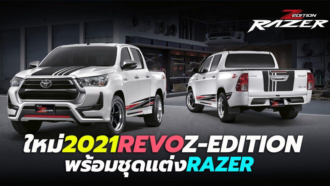 2021 Toyota Hilux Revo Z-Edition Razer