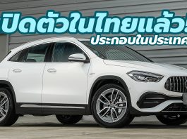 2021 Mercedes-AMG GLA 35 4MATIC